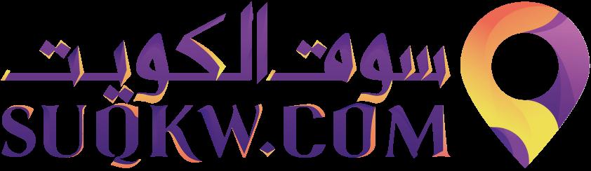 دليل سوق خدمات الكويت